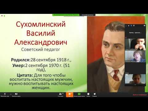 Литературное чтение 15.04.2020