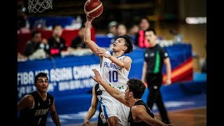Philippines vs. New Zealand FULL HIGHLIGHTS | FIBA Asia U16 | 04.08.18