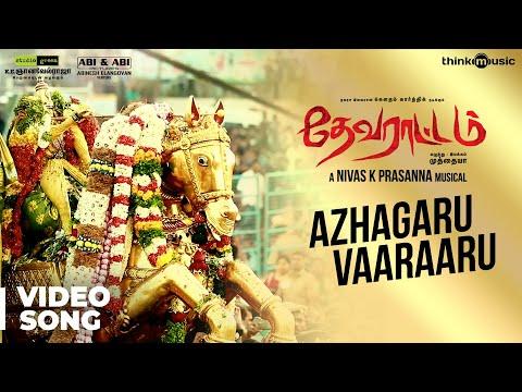 Devarattam | Azhagaru Vaaraaru Video Song | Gautham Karthik | Muthaiya | Nivas K Prasanna