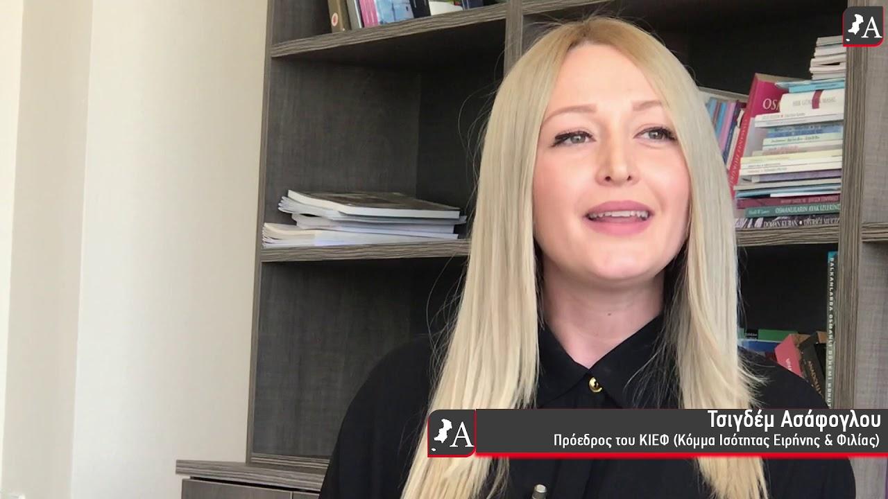 Απίστευτη πρόκληση από την επικεφαλής του ΚΙΕΦ: «Αν γίνει πόλεμος Ελλάδας – Τουρκίας η μητέρα πατρίδα μου είναι η Τουρκία»!! (Βίντεο) – CrashOnline.gr | Η Online έκδοση του περιοδικού CRASH!