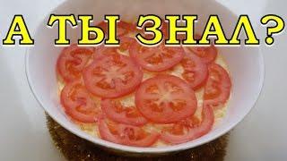 Супер-салат XXI ВЕК