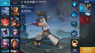 New Miyamoto Musashi SNK Skin! - King of Glory