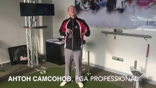 15 минут фитнеса с SamsonovGolf - день 1