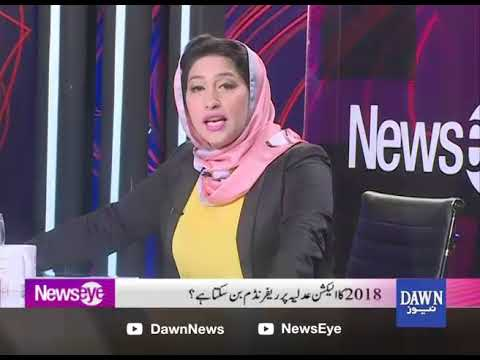 NewsEye - 06 March, 2018 - Dawn News