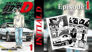 [English] Initial D ep01 [MANGA]頭文字D