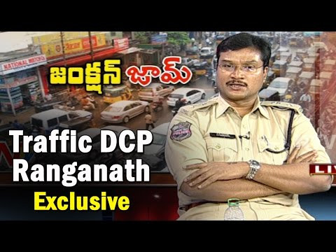 Exclusive Interview With DCP Ranganath over Traffic Jam in Hyderabad || NTV