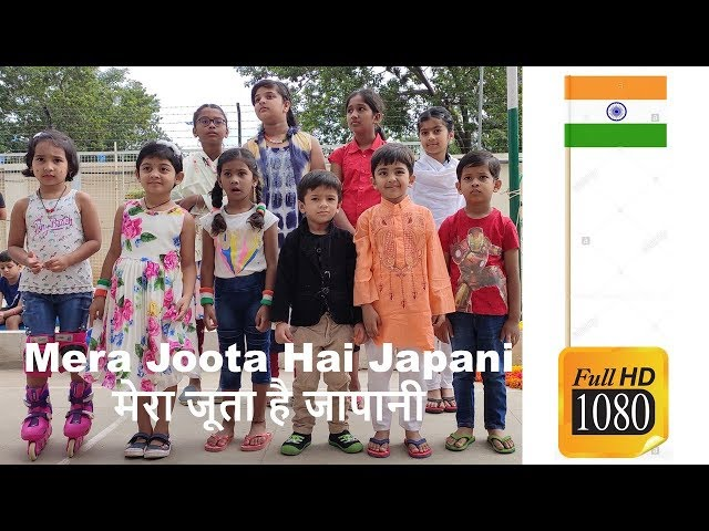 Mera Juta hai japani Song performance by kids | Hindi songs for kids | mera joota hai japani lyrics