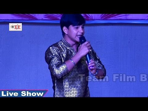 Latest Live Stage Show 2017 - इंटरनेशनल लिट्टी चोखा - Akash Mishra - आकाश मिश्रा का शानदार प्रोग्राम