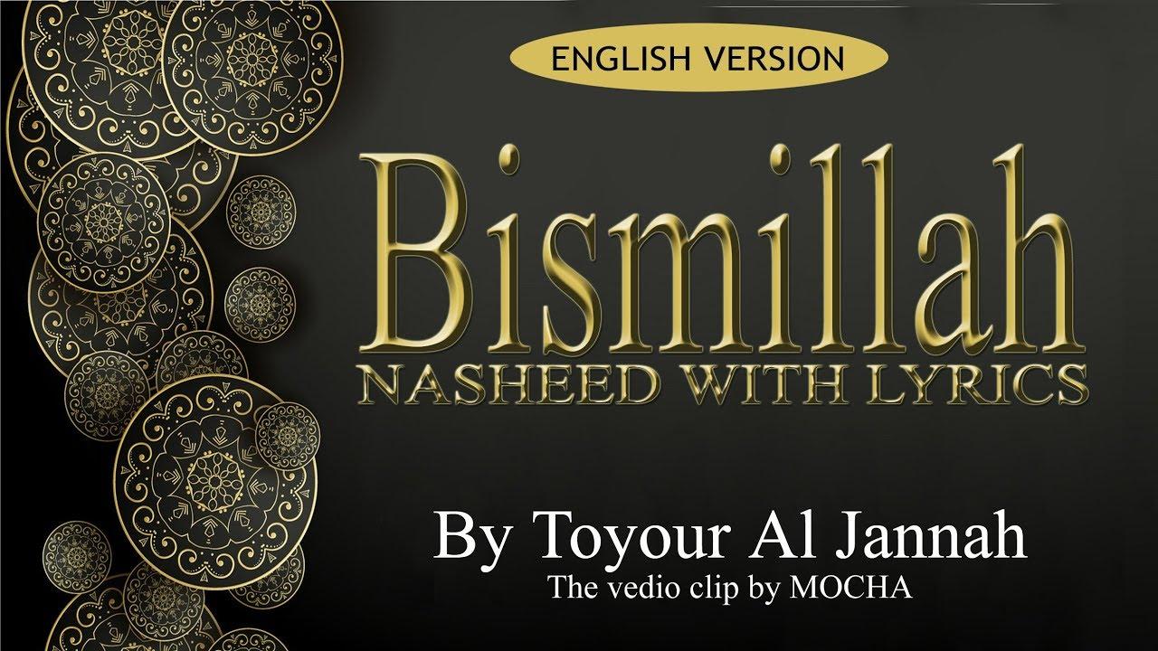 anachid islamia bismillah