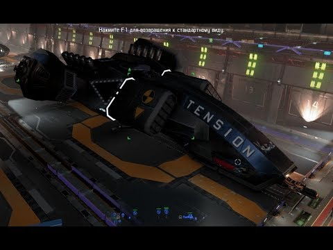 X4 Foundations / 41: Tension, mod - Crucible Corp Tension M6 Troop  Transporter