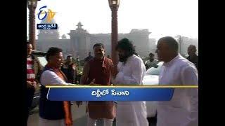 4 PM | Ghantaravam | News Headlines | 22nd January 2020 | ETV Andhra Pradesh