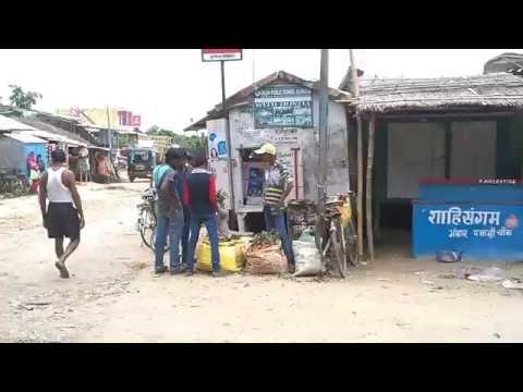 Mohiuddipur Alinagar  Darbhanga (Pakri Chowk)