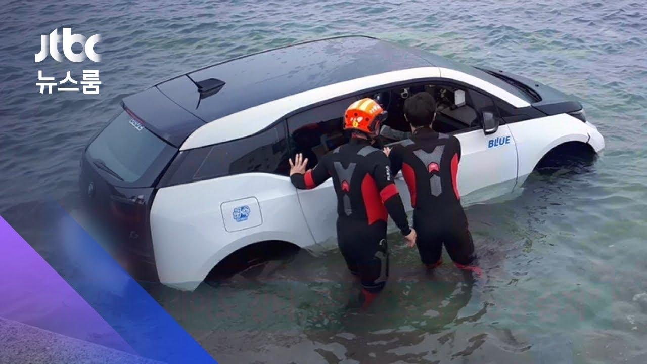 Renting a car to the sea from Jeju … 2 people Gyeongsang / JTBC Newsroom-JTBC News