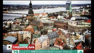 Мій путівник. Рига – кулінарна подорож столицею Латвії