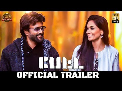 PETTA Official Trailer   Superstar Rajinikanth, Karthik Subbaraj Movie   Release Detail