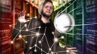 Download Так появился Интернет | feat. Артур Шарифов Mp3 and Videos