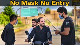 No Mask No Entry In Lockdown |Zindabad vines new| new video 2020