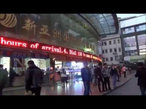 New Asia International Electronic & Digital City 2015 Guangzhou, China