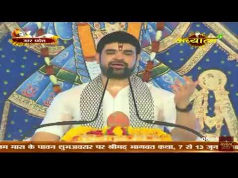 Aao yashoda ke laal mohe darshan se kr do nihal by gaurav Krishna g