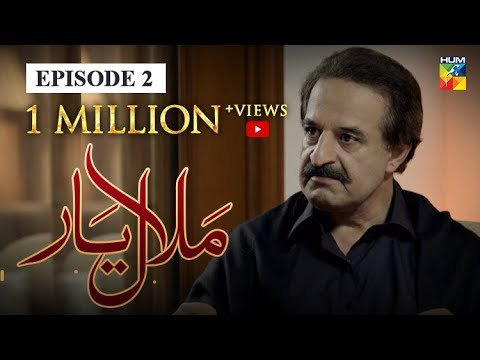 Malaal e Yaar Episode #02 HUM TV Drama 14 August 2019