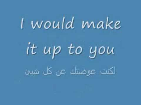 Maher Zain - Number One For Me ( Arabic & English ) Lyrics