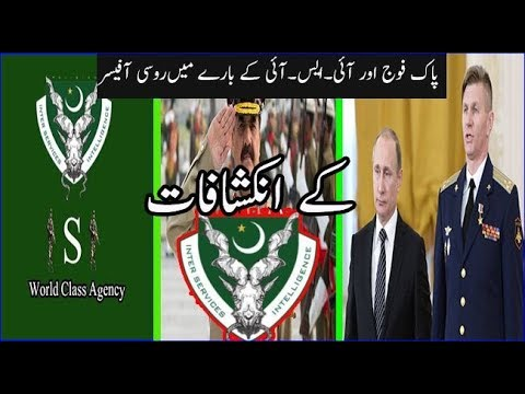 Russian Officers' Disclosures about  Pak Army and ISI