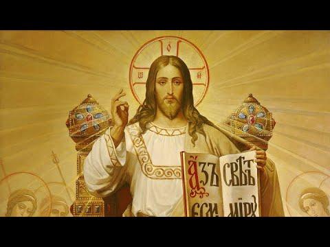 Иисус - Я Свет миру!
