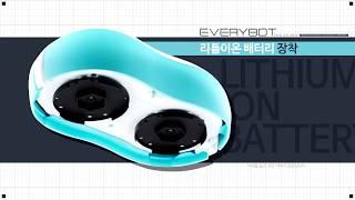 [임팩미디어] 에브리봇 물걸레 로봇청소기