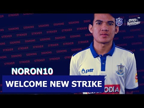 WELCOME NORON OUR NEW STRIKE