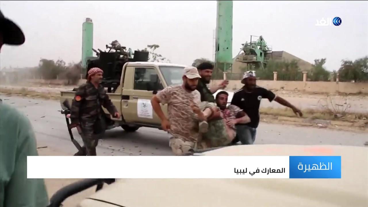 قناة الغد:مقتل 3 من الجيش الوطني الليبي بقصف جوي مسير.. إليك التفاصيل