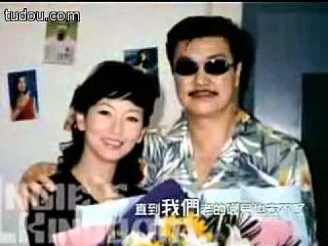 Angie Chiu-Melvin Wong