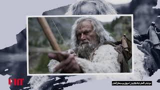 ICEMAN - Director Felix Randau - Tuesday 23Apr 19:00
