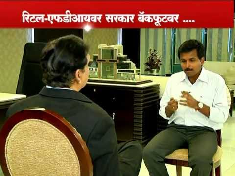 Mr.Venugopal Dhoot interview on FDI - part 2