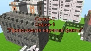 Копатель онлайн сериал   --НЕВИДАННОЕ-- 1 серия.mp4