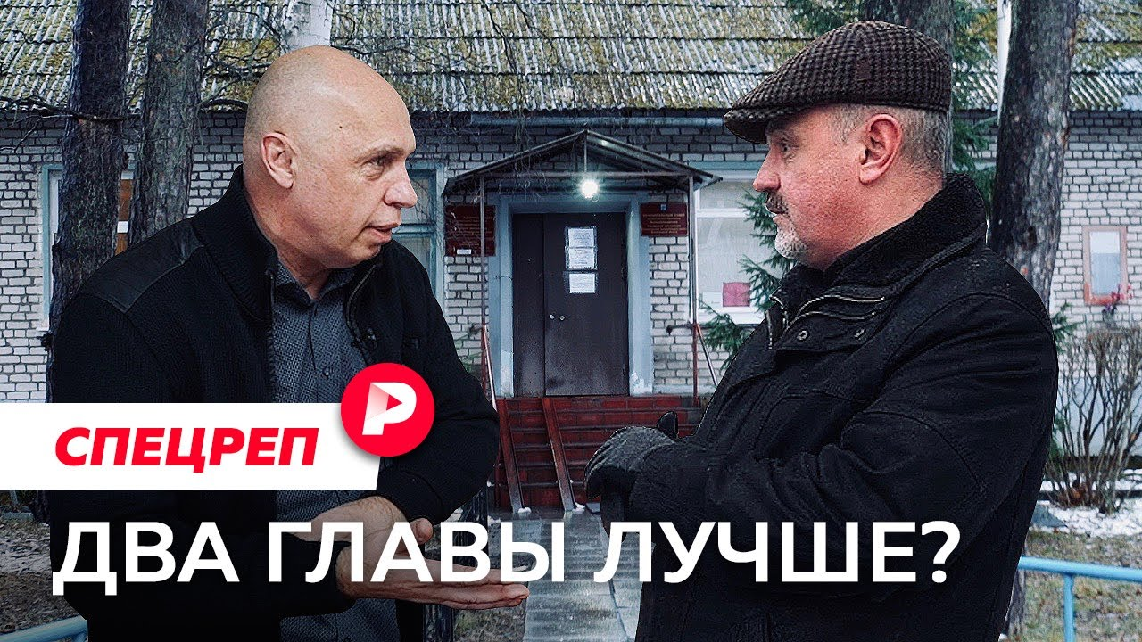 Редакция спецреп от 19.01.2021 Как под Петербургом возникло двоевластие