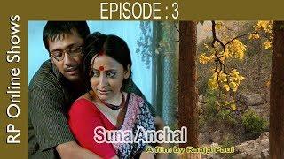 Suna Anchal | Hindi Web Series | RP Online Shows | Episode 3 | Raaja Paul