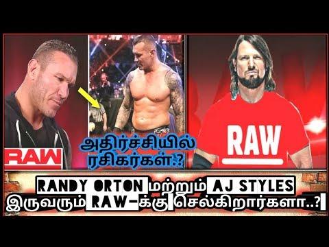 Randy Orton மற்றும் Aj styles இருவரும் RAW-க்கு செல்கிறார்களா..?/World Wrestling Tamil thumbnail