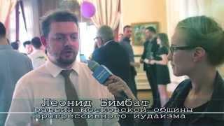Фото Hillel Awards Москва  - 2015