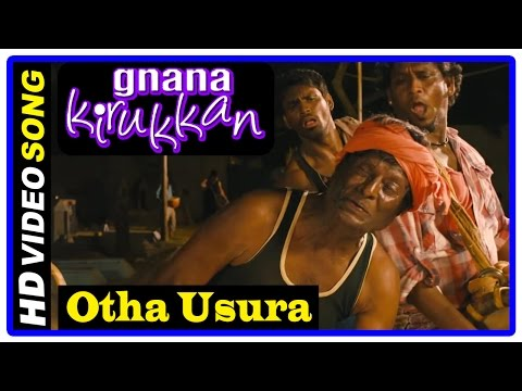 Gnana Kirukkan Tamil Movie | Songs | Otha Usura Song | Jega | Archana Kavi | Taj Noor