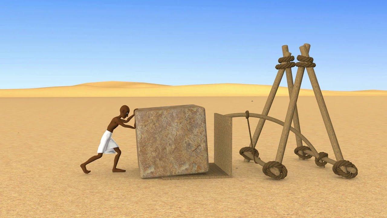 Забавно! Така ли са построени пирамидите според вас?