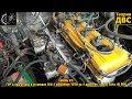 Соболь #2: ГУР и подготовка к установке ГБО 2 поколения YOTA на 4 дросселя, карбы Solex 40 DDH