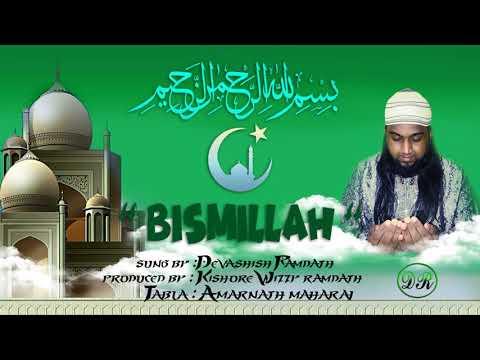 Devashish Ramdath-Bismillah (Eid 2019)
