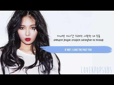 Hyuna - Mirror / Self Portrait (자화상) [English subs + Romanization + Hangul] HD