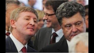 Скандал! Лещенко устроил разнос в НКРЭ за выделение денег Ахметову