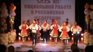 Детская хореографическая школа