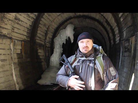 Путешествие на Чертов и Ведьмин мост