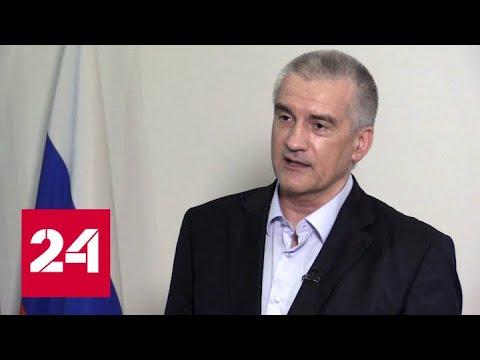 Аксенов отказался просить