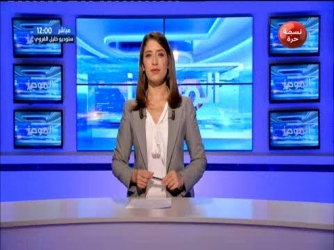 Flash News de 10h00 du  Samedi 15 septembre 2018 Nessma - Tv