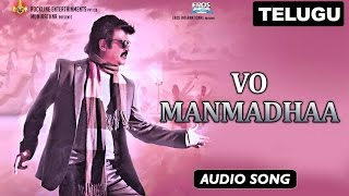 Vo Manmadhaa | Full Audio Song | Lingaa (Telugu)