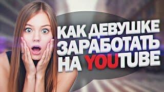 Заработок для женщин   Что получила Татьяна Шепелева на курсах ИЦ  Павловы и партнеры